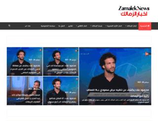 zamalek.sc screenshot