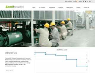 zamilindustrial.com screenshot