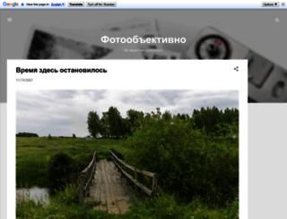 zamorochkin.ru screenshot