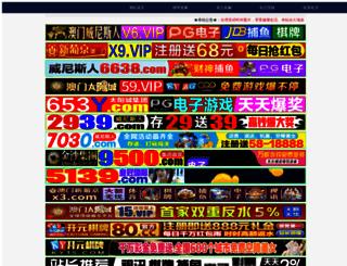 zamorozim.com screenshot