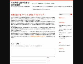 zamzitjobs.com screenshot