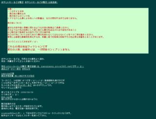 zangzang.poox360.net screenshot