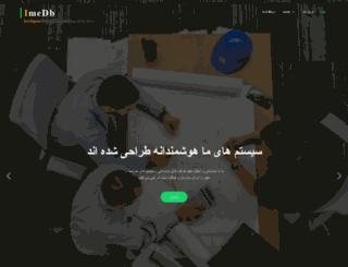 zanjan.ime.org.ir screenshot