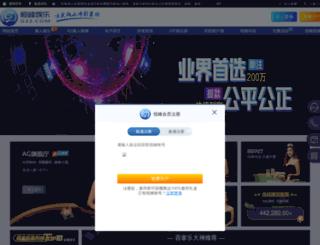 zanmson.com screenshot