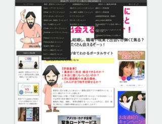 zanneck.com screenshot