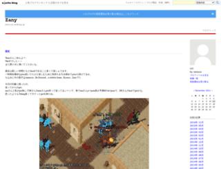 zanyuo.exblog.jp screenshot