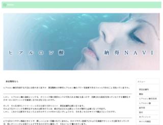 zanzibarholidays.org screenshot