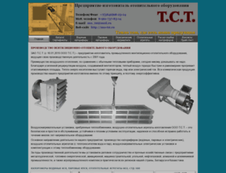zao-tst.ru screenshot