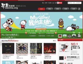 zaocha.org screenshot