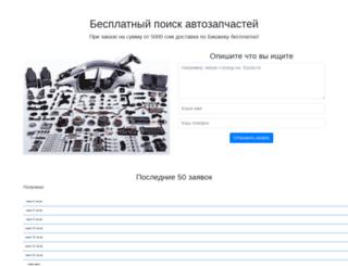 zap.kg screenshot