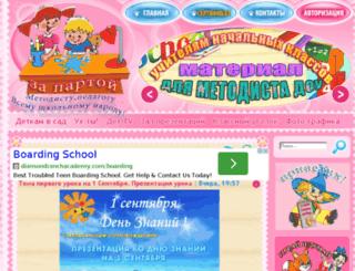 zapartoi.com screenshot