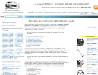 zapchasti-rashodniki.ru screenshot