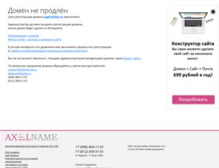 zapf-online.ru screenshot