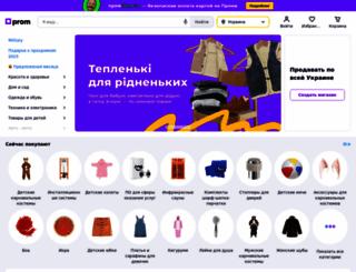 zaporozhskaya-obl.prom.ua screenshot