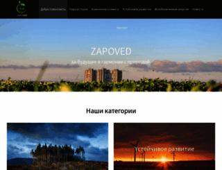 zapoved.net screenshot
