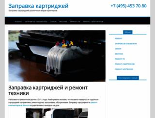 zapravkaservice.ru screenshot