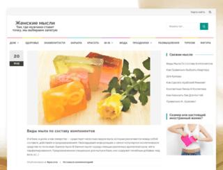 zapyataya.com screenshot