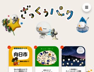 zaq.jp screenshot