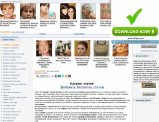 zarabotaideneg.ucoz.ru screenshot