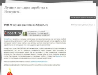 zarabotaj777.ru screenshot