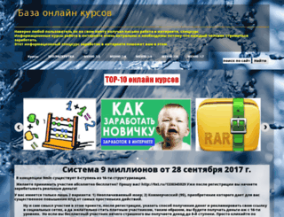 zarabotok-internete.ru screenshot
