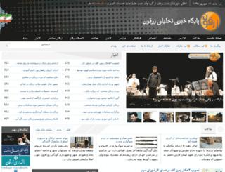 zarghoon.com screenshot