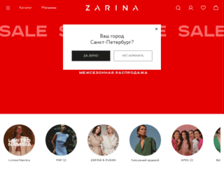 zarina.ru screenshot