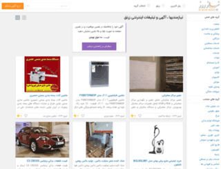 zarnagh.niazerooz.com screenshot