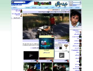 zarzari.miyanali.com screenshot