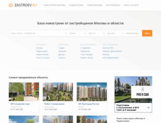 zastroev.ru screenshot