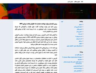 zatun.blogsky.com screenshot