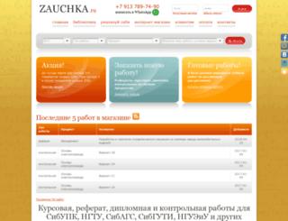 zauchka.ru screenshot