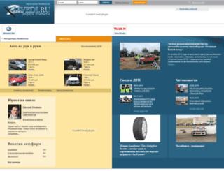 zavedi.ru screenshot