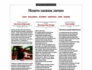 zavicaj.wordpress.com screenshot