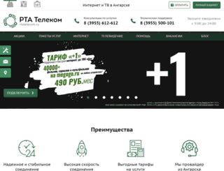 zavodrta.ru screenshot