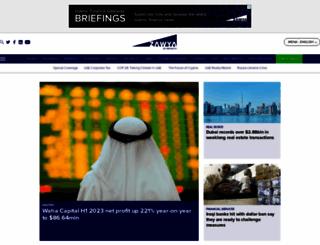 zawya.com screenshot