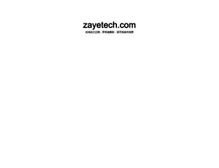 zayetech.com screenshot