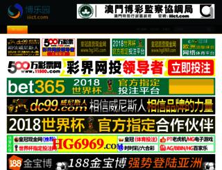 zaykedaar.com screenshot