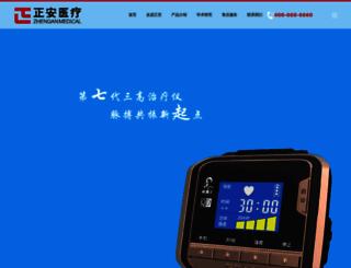 zayl.com screenshot