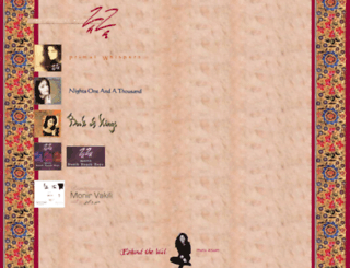 zaza-s.com screenshot