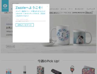 zazzle.co.jp screenshot