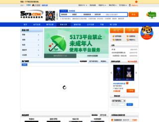 zb.5173.com screenshot