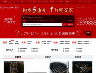 zb.fang.com screenshot
