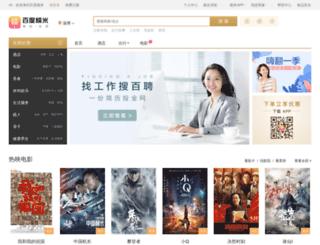 zb.nuomi.com screenshot