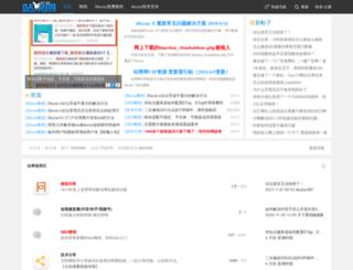 zb7.com screenshot