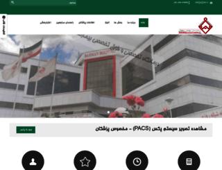 zbh.ir screenshot