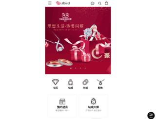 zbird.com screenshot