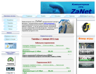 zbl.su screenshot