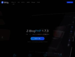 zblogcn.com screenshot