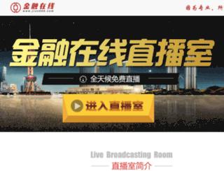 zbs008.com screenshot